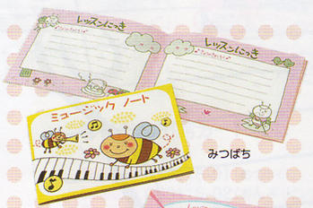 ◎ミュージックノート みつばち  IW0115-03
