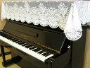 新着商品★♪お手頃です! L−DGL ピアノトップカバ−
