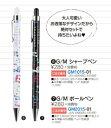 ◎新着商品★G/M シャープペン GM1015−01