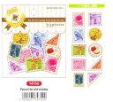 新着商品★Favorite Seal フレーク stamp 74750