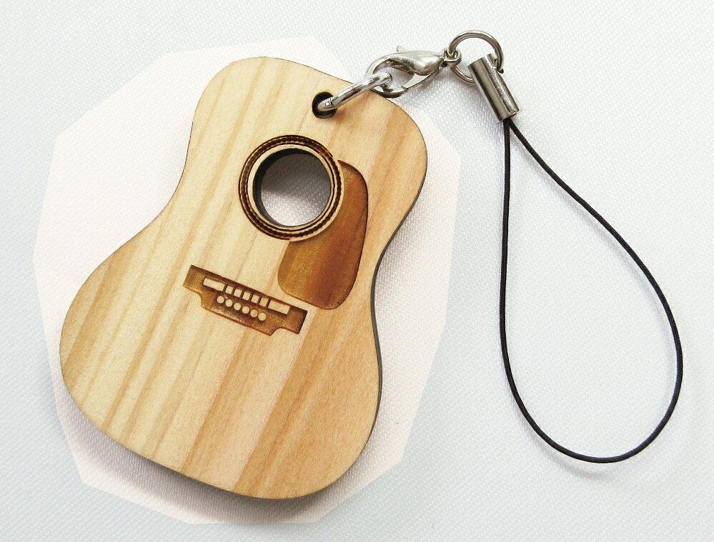 ◎ひのきストラップ アコースティックギター SU0425-04 吉澤