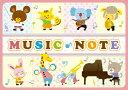 ◎ミュージックノート 音楽会 CN2815-01 1冊 連絡帳