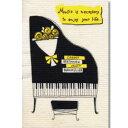 ドイツのマジック布きん ピアノ花束 456-1500-10-flw