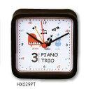 新着商品★ミュージックラバーズクロック HX029PT ピアノトリオ
