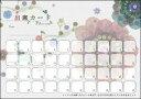 レッスン用品 YOUKOUHOME 出席カードAP023FN (Flower note)(1セット10枚入り/W25.7×H18.2cm)