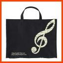 音楽雑貨 グラーヴェ ボタンで2wayトート ト音記号 0126601 ピアノ発表会記念品 ギフト レッスンバッグ ちょっとしたプチギフトに ピアノレッスンバッグ