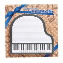 新着商品 ★  ★ Piano Line 五線譜柄付箋 0303801 吉澤