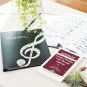 新着商品★【グラーヴェ】クリアブック A4 ピアノライン0304701