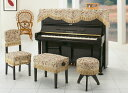 ♪ピアノ椅子カバー ベージュ G45-CK 背もたれ椅子カバー