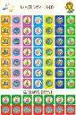 ◎ くおん レッスンシール6CS5115-06