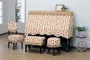 ピアノ椅子カバーCK-560BR  ベア柄プリント吉澤製 背もたれ椅子用