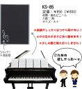 【音楽雑貨】★ 5シートクリアファイル KS-85 発表会記念品 ピアノ発表会記念品