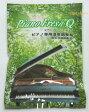 ♪ピアノ専用湿度調整剤 Piano Fresh Q