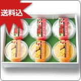 果肉入りとろける杏仁豆腐・マンゴープリン【楽ギフのし】【楽ギフのし宛書】