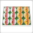 果肉入りとろけるマンゴープリン・杏仁豆腐12個セット【2018お中元ギフト】