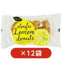 おとうふレモンドーナツ 4P×12袋セット