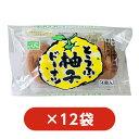 とうふ柚子ドーナツ 4P×12袋セット