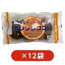 【2021年ホワイトデー】ポイント10倍 送料無料|おとうふドーナツ オレンジココア 12袋セット