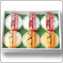 【まとめてお得】果肉入りとろける杏仁豆腐・マンゴープリン×9セット