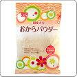【単品】国産大豆おからパウダー200g