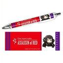 Fate/Apocrypha ボールペン 赤のアサシン