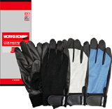 【ユニワールド(UNI WORLD)】合成皮革手袋 3P カラーアソート【M-LL】【】