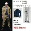 【BURTLE(バートル)】6091+6092 作業服上下 ジャケット+カーゴパンツ【SS-LL、70-88cm】
