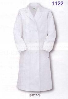 【CO-COS】1122 女性用 実験衣(白衣) ダブル【S-LL】