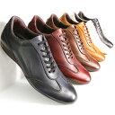 【皇室御用達 大塚製靴/OTSUKA(オーツカ)】 RG-6007レザースニーカー ブラック・ブラウン・ダークブラウン・レッド・ネイビーブルー・ホワイト [RG-6007LeatherSneaker]