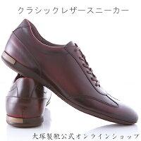 ... 靴/ブランド/メンズ/カジュアル