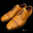 皇室御用達 大塚製靴/OTSUKA M-5(オーツカM-5)M5-101 外羽根ストレートチップ タン・レッドブラウン(黄・赤茶)紳士靴・革靴(メンズ/フ..