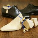 【紳士靴 大塚製靴/OTSUKA M-5(オーツカ M-5)】 OTSUKA M-5 専用シューツリー [Shoe Tree modeled for OTSUKA M-5]【ご注文後約1ヶ月で..