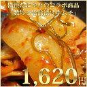 横浜たにやとのコラボ商品数の子松前漬けキムチ250g【開運キムチ・風水キムチ】【キムチ 白菜キムチ