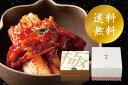【年内出荷可能】【和】極上ギフト/塩麹入り白菜キムチ どっさり800g 送料無料※一部
