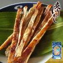 炙りいわし プチパック 30g:おつまみ 酒のつまみ 珍味 つまみ 高級 おつまみ 甘い イワシ カルシウム 食べきりサイズ 焼酎 日本酒 ビール 酒の肴 食品 食べ物