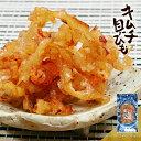 キムチ貝ひも プチパック 28g:おつまみ 酒のつまみ 珍味 つまみ 高級 おつまみ 辛口 ほたて 貝 食べきりサイズ 焼酎 日本酒 ビール 酒の肴 食品 食べ物