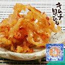 キムチ貝ひも レギュラーパック 70g:おつまみ 酒のつまみ 珍味 つまみ 高級 おつまみ 辛口 ほたて 貝 ファスナー付き 焼酎 日本酒 ビール 酒の肴 食品 食べ物