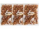 ショッピングナッツ 黒糖バナナ3袋セット【送料無料】話題の ココナッツオイル仕上げ