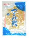 つまみ鱈(135g)
