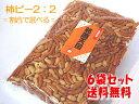 まとめてお得!柿ピー2:2(6袋set)【送料無料】 おいしい おつまみ 柿の種05P05Oct15