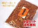 柿ピー3:1(6袋set)【送料無料】 おいしい おつまみ 柿の種05P05Oct15