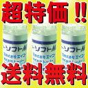 【エイコー】ソフトMX(1枚)×3瓶(片眼) 【送料無料!! 通常郵便配送】 0301楽天カード分割