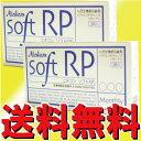 【日本コンタクトレンズ】ニチコン ソフトRP 2箱セット!!  【送料無料!! 通常ゆうメール発送】