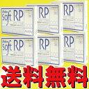 【日本コンタクトレンズ】ニチコン ソフトRP 6箱セット!!  【送料無料!! 通常メール便発送】 0301楽天カード分割