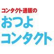 【日本アルコン】エアオプティクスEXアクア×4箱【送料無料】【1ヶ月使い捨てコンタクトレンズ】