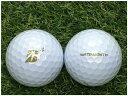 【中古】 BRIDGESTONE ブリヂストン SUPER STRAIGHT 2019年モデル パールホワイト B級 ゴルフボール ロストボール 1球バラ売り