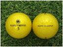 【中古】 KASCO キャスコ KASCO ROYAL ゴールド C級 ゴルフボール ロストボール 1球バラ売り