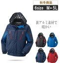 AT:585-1 裏アルミ防寒ジャケット裏アルミ素材で熱を逃さない!!中綿入りなので保温性も抜群。