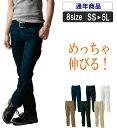 SM:8170 テーパードストレッチカーゴパンツ【SMT】2...