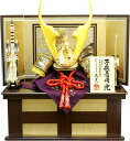 【五月人形 送料無料】武光作 「立体貫前鍬形 子供着用兜」収納飾り《3240》